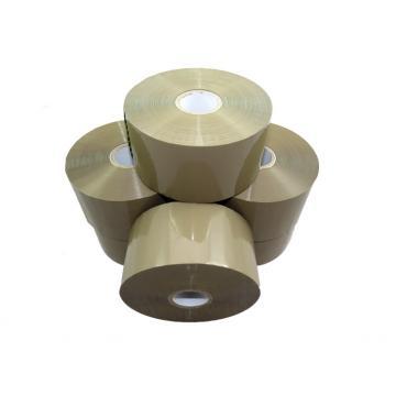 Umax LOW NOISE Brown Bonus Tape 50mm x 150M x 36 Rolls